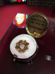 Relics of Saint Nicholas