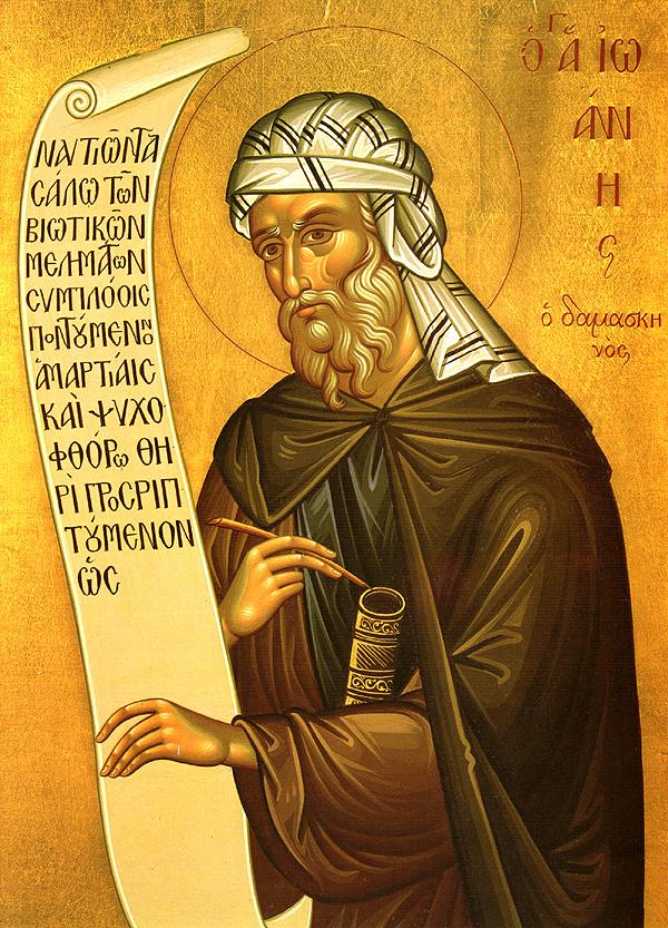 Copied from oca.org - https://www.oca.org/saints/lives/2000/12/04/103473-martyr-john-of-damascus
